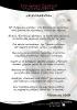 Ποίηματα :: poiima